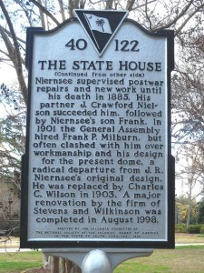15 state house sign