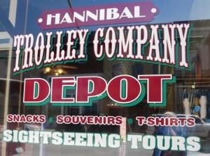 21 hannibal depot