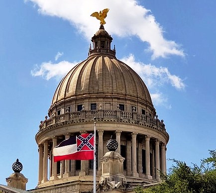 Mississippi State Flag at Capital.